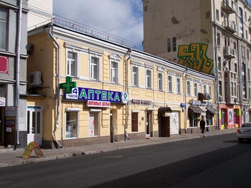 Улица Покровка, дом 9 в Москве