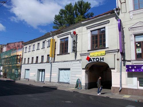 Усадьба Боткиных на улице Покровке