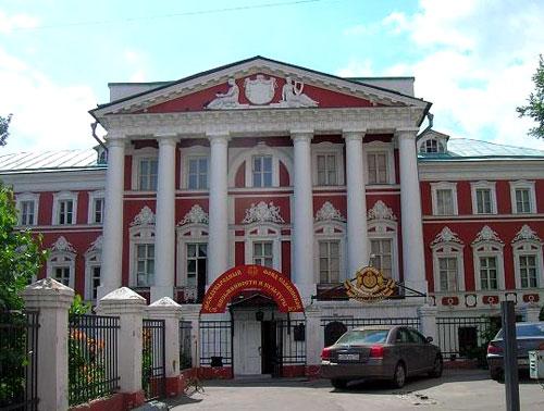 Черниговский переулок, 9/13, строение 2 в Москве