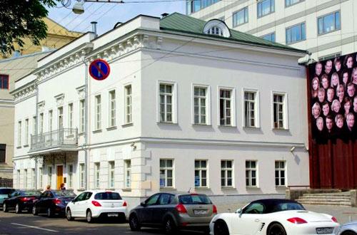 Чистопрудный бульвар, дом 17 в Москве