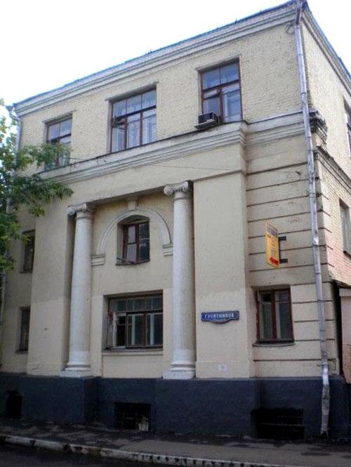 Чистопрудный бульвар, 1А в Москве