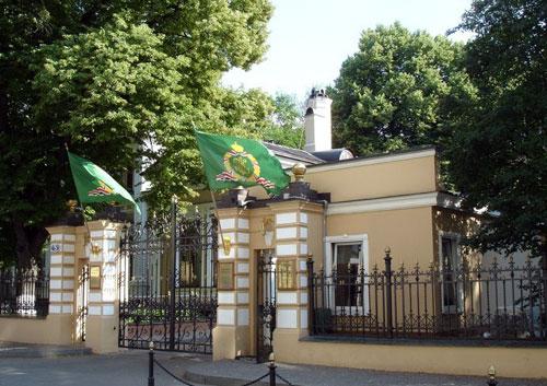 Чистый переулок 5 - Резиденция патриарха