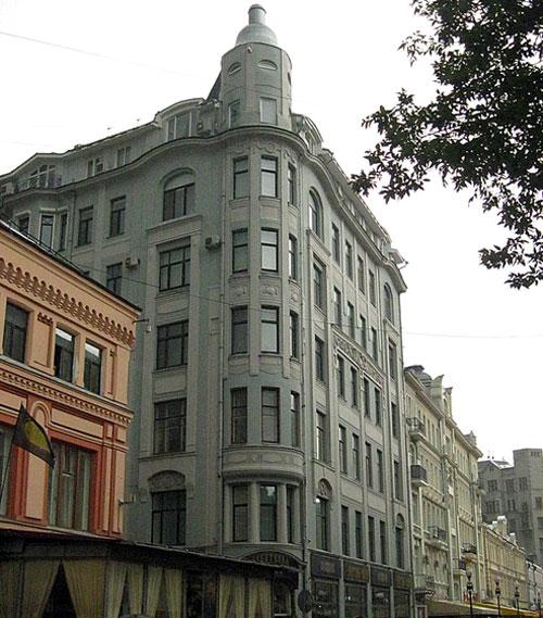 Улица Арбат, дом 27 в Москве