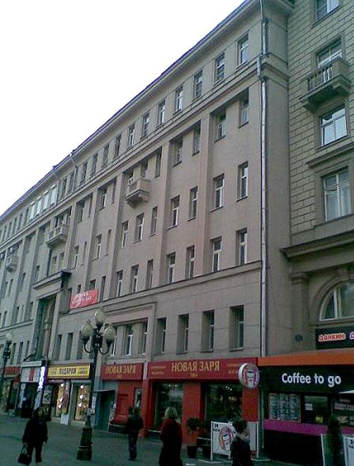 Улица Арбат, дом 43 в Москве