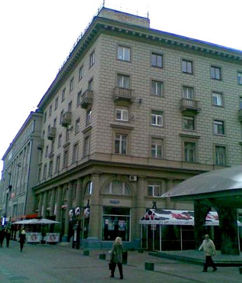 Улица Арбат 45 в Москве