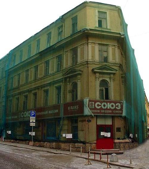 Арбат 6 - Доходный дом Тишенинова