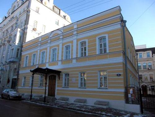Борискоглебский переулок, 6 - Дом Цветаевой в Москве