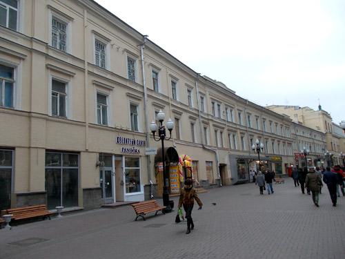 Университет Шанявского на Старом Арбате