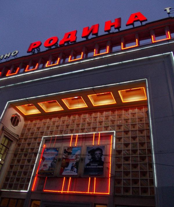 Измайловский Вал, дом 5 в городе Москве