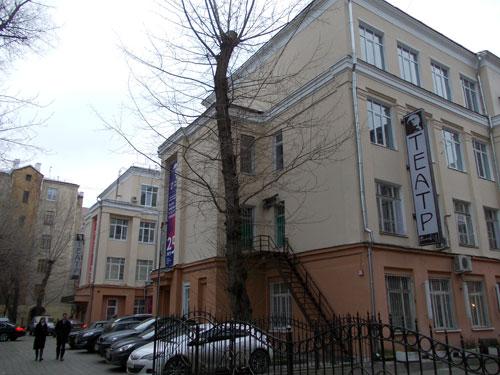 Калошин переулок, 10, строение 2 в Москве
