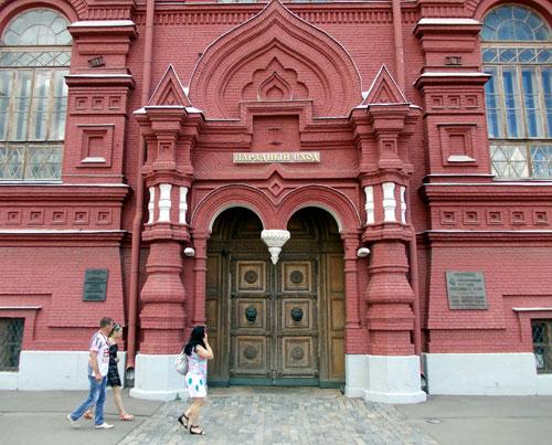 Музей на Красной площади, дом 1