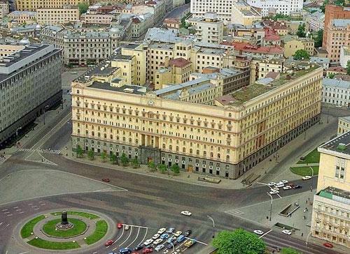 Улица Мясницкая, 1/улица Большая Лубянка, 2 в городе Москве