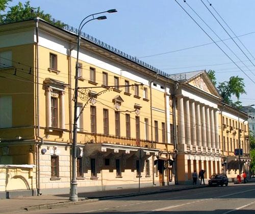 Пречистенка 32 - Гимназия Поливанова