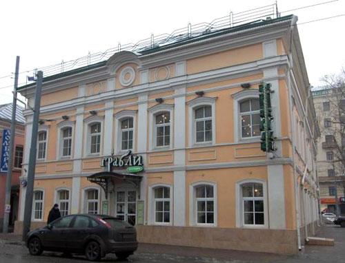 Пятницкая, 27 в Москве