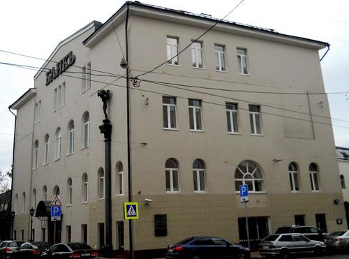 Пятницкая, 70 - Гимназии Приклонской