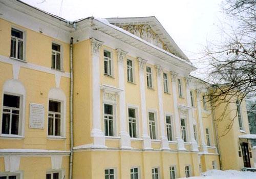 Дом Герцена на Тверском бульваре, 25 в городе Москве