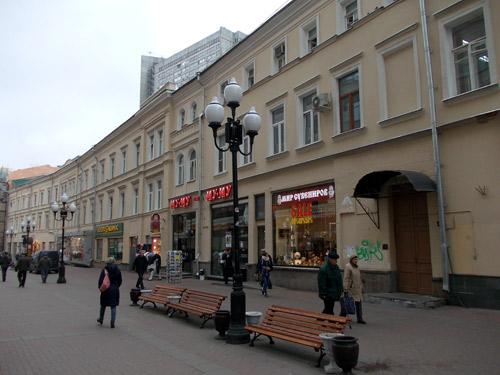 Улица Арбат, дом 4 в Москве