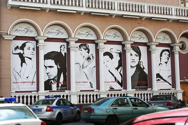 Театр Станиславского и Немировича-Данченко в Москве