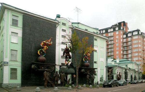 Мастерская Церетели и особняк Горбуновых на Большой Грузинской в Москве