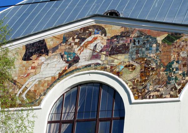 Дом начальных училищ на Большой Пироговской в Москве