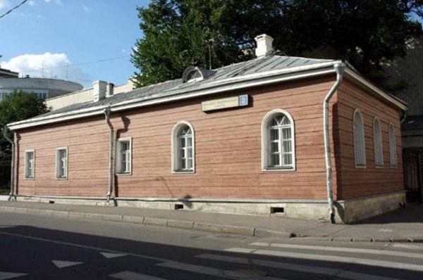 Большой Предтеченский переулок, дом 2 в Москве