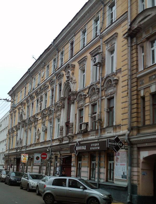 Улица Чаплыгина, дом 10 в Москве