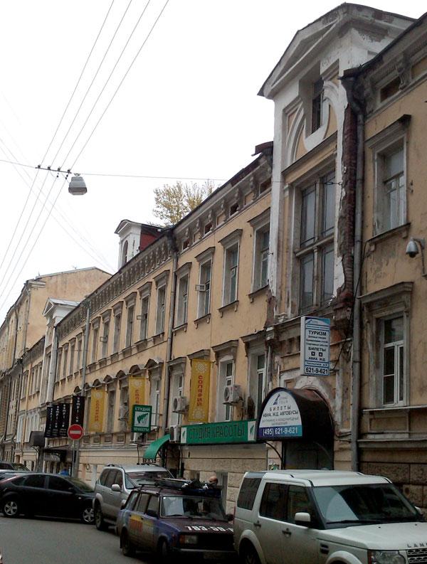Улица Чаплыгина, дом 6 в Москве