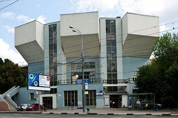 Дом культуры Русакова в Москве