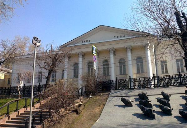 Гоголевский бульвар, дом 10 в Москве