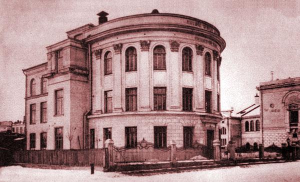 Анатомический театр в переулке Хользунова в городе Москве