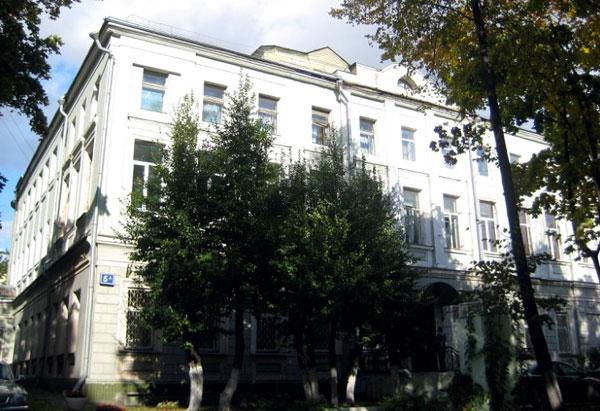 Хомутовский тупик, дом 5а в Москве
