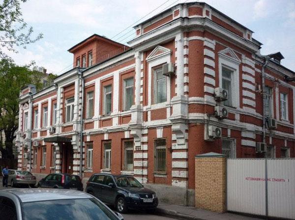 Хомутовский тупик, дом 7а в Москве