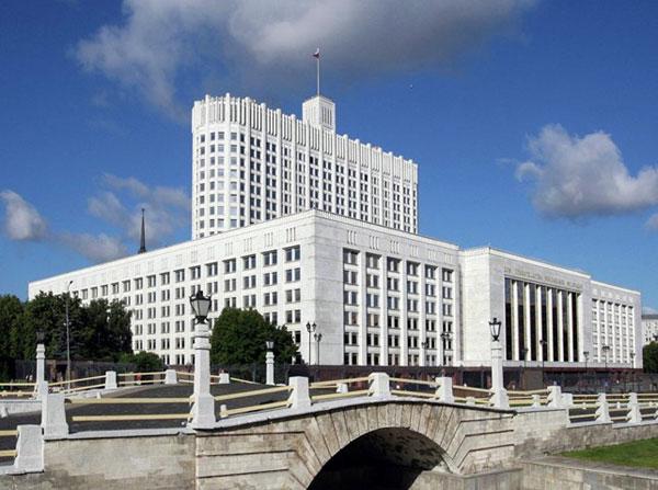 Краснопресненская набережная, дом 2 в Москве