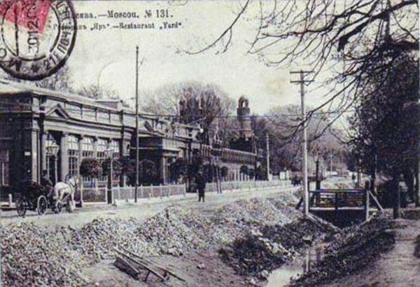 """Ресторан """"Яръ"""" после переезда на нынешний Ленинградский проспект (старая фотография)"""