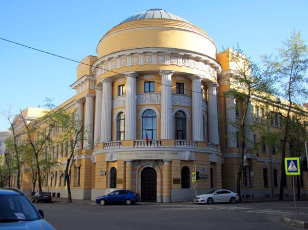 Улица Малая Пироговская, 1 в Москве