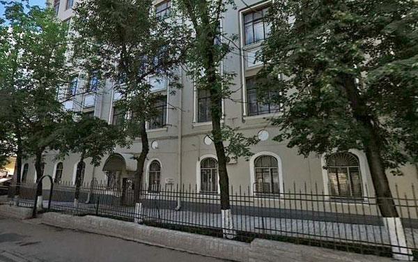 Радиотехнический институт им. Берга