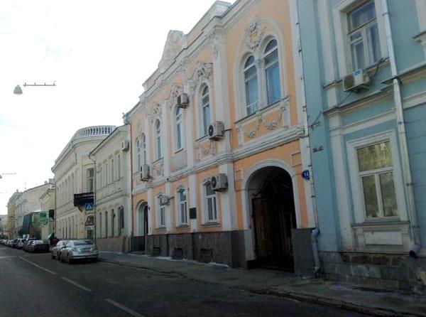 Рождественский бульвар, дом 14 в Москве