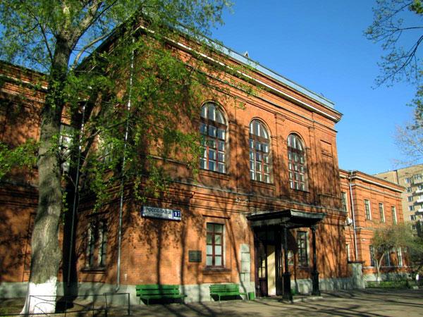 Психиатрическая клиника по улице Росолимо в Москве