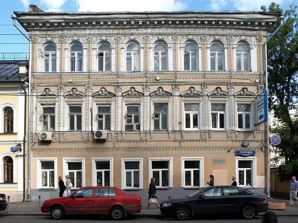 Тверской бульвар, 14, стр.5 в Москве