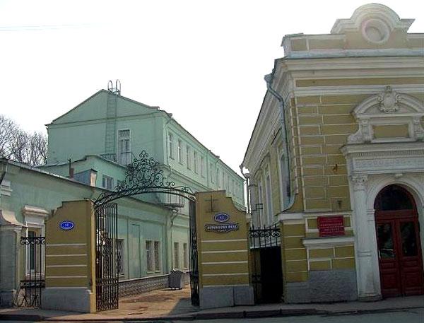 Исследовательский институт РАМН по улице Воронцово Поле в Москве