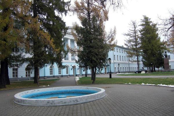 Екатерининский институт благородных девиц в городе Москве