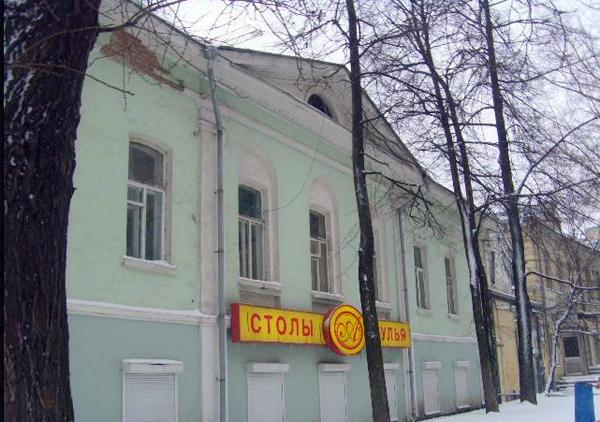Улица Кожевническая, 8, стр.2 в городе Москве