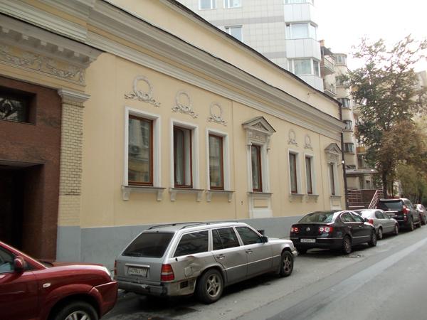Бывший особняк Мансуровой на Малой Дмитровке