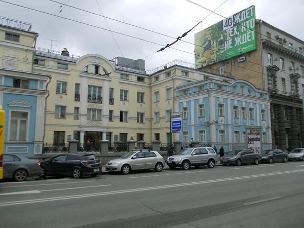 Усадьба Нечаева-Востряковой на Малой Дмитровке в Москве