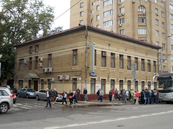 Улица Малая Дмитровка, дом 13/17 в Москве