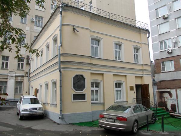 Улица Малая Дмитровка, дом 29 в Москве