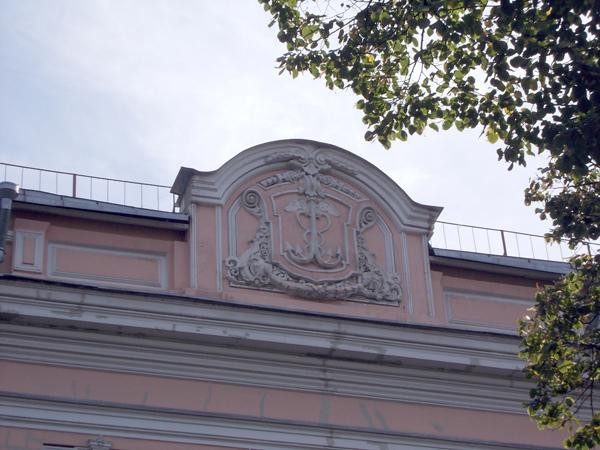 Доходное владение купцов Архангельских на Неголинной в Москве