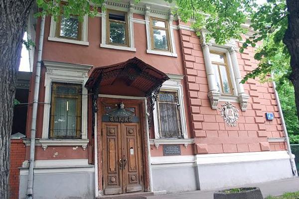 Дом-усадьба Мейера в переулке Чернышевского в Москве