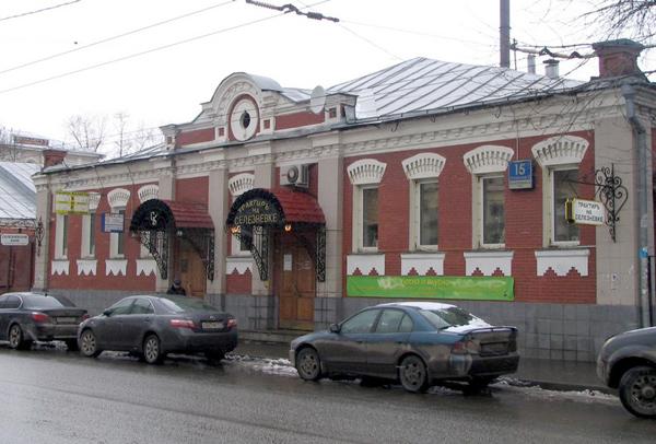 Селезневская улица, дом 15 в Москве
