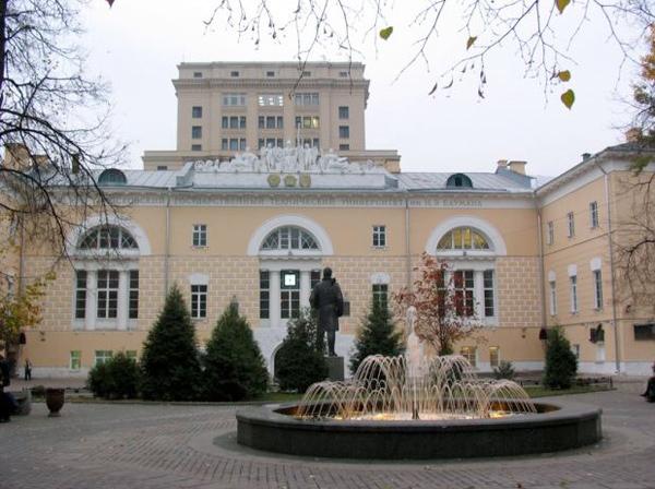 Вторая Бауманская, дом 5 в Москве